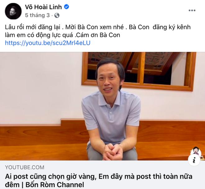 Netizen thắc mắc: Sau 6 tháng kêu gọi hơn 13 tỷ đồng hỗ trợ lũ lụt miền Trung, NS Hoài Linh vẫn chưa thông báo đã chuyển tới người dân? - Ảnh 4.