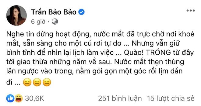 Running Man Việt chốt đơn 8 thành viên, đọc status của thánh chơi dơ BB Trần tự nhiên thấy chạnh lòng - ảnh 2