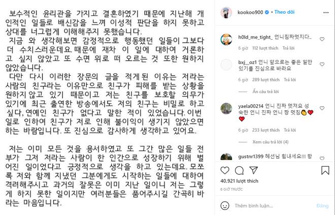 Goo Hye Sun bị ném đá vì lật kèo: Kiện kẻ tố Ahn Jae Hyun ngoại tình, tuyên bố tha thứ cho chồng cũ dù cũng từng làm y hệt - ảnh 3