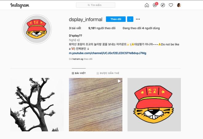 Thực hư chuyện Daesung (BIGBANG) xuống núi, đã lập tài khoản Instagram? - ảnh 2