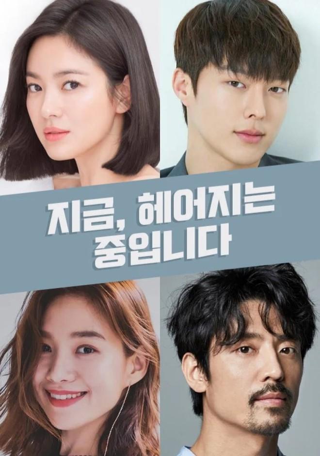 Song Hye Kyo được tặng xe cà phê ủng hộ phim mới, người gửi có liên quan đến chồng cũ Song Joong Ki? - ảnh 10