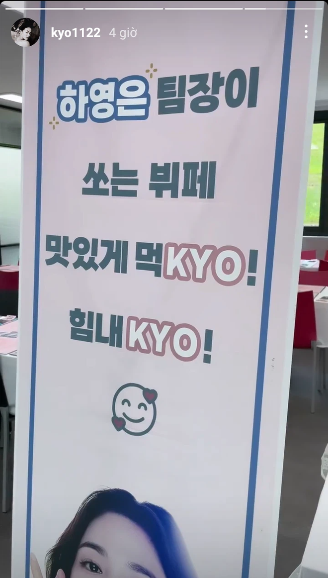 Song Hye Kyo check-in bên bữa tiệc thịnh soạn gây choáng chưa từng thấy, nhân vật bí ẩn nào gửi tặng đây? - ảnh 3