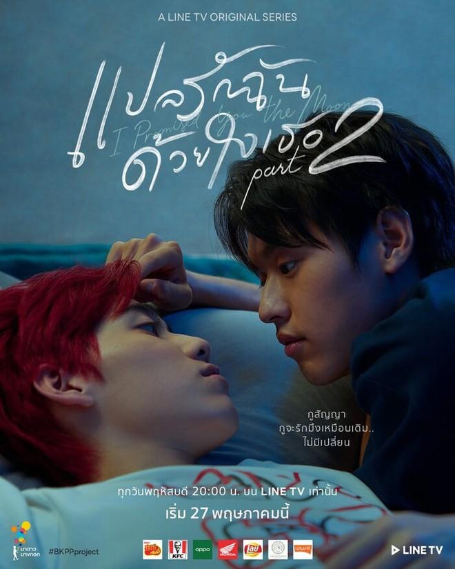 I Told Sunset About You 2 để anh công ngoại tình, netizen bùng cháy đòi xé kịch bản vì biên kịch xem Penthouse quá nhiều - ảnh 1