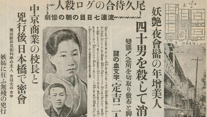 Vụ án mạng ở phim có cảnh nóng thật 100% xứ Nhật: Kỹ nữ giết tình nhân rồi cắt lìa một bộ phận, động cơ và số năm tù gây tranh cãi kịch liệt - ảnh 2