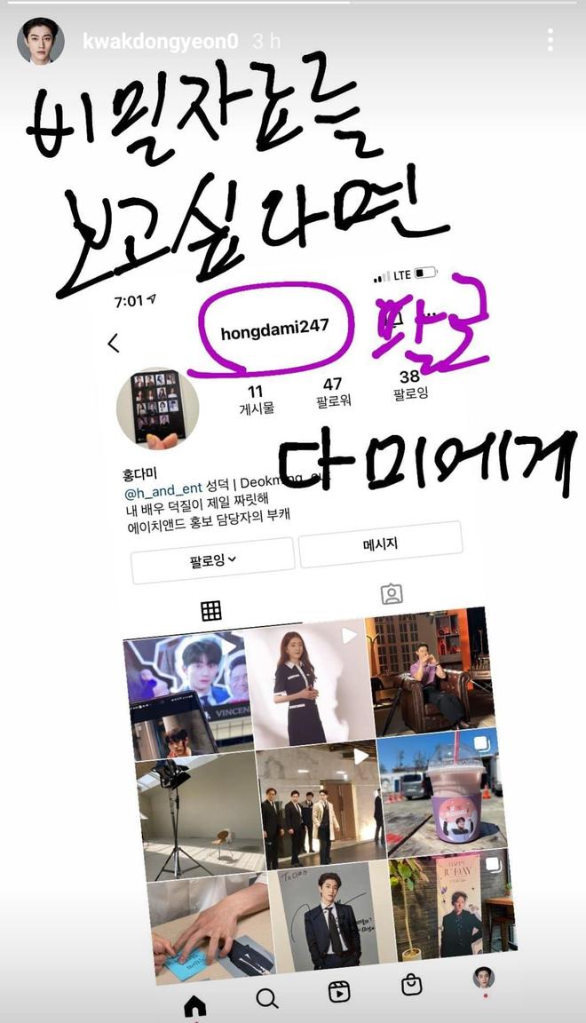 Nam diễn viên phim Vincenzo bị netizen soi một điểm rất dị khi dùng Instagram, nhưng thật ra cũng rất cool ngầu đấy! - ảnh 7