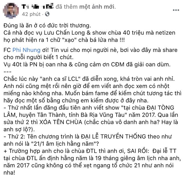 Quản lý Phi Nhung vạch ra loạt bằng chứng cụ thể tố ngược lại Lưu Chấn Long bịa đặt vụ nữ ca sĩ hét giá cát-xê cắt cổ - ảnh 1