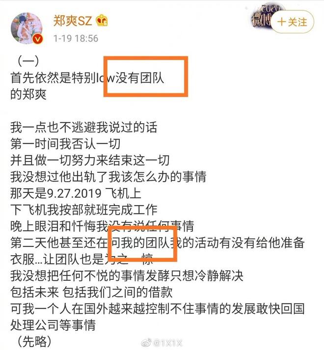 Nản lòng với dàn sao Cbiz EQ thấp: Hoàng Tử Thao ké fame IU, nữ thần mới nổi cãi tay đôi với đồng nghiệp nhưng vẫn thua Trịnh Sảng - ảnh 9