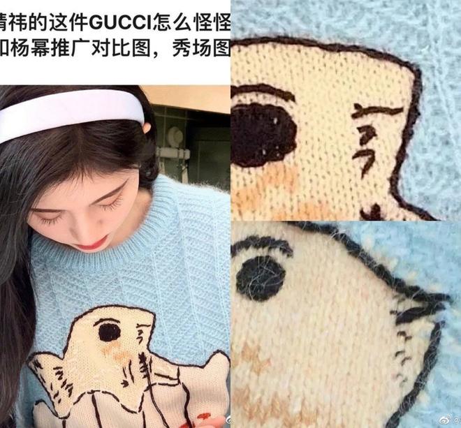 Cúc Tịnh Y vướng nghi án mặc đồ pha ke, netizen phát hiện ra chỉ nhờ... đếm hoạ tiết trên áo? - ảnh 8