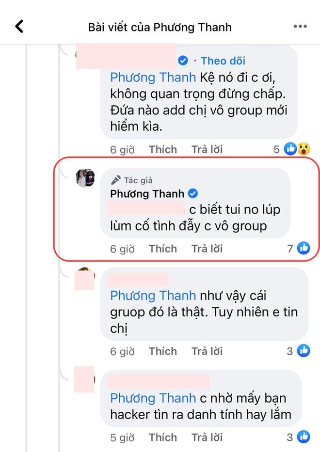 Đã có 7 sao Việt lên tiếng về chatroom Nghệ sĩ Việt chuyên nói xấu: Phương Thanh mâu thuẫn, Hiếu Hiền - Diễm Thuỳ tỏ thái độ khi bị kết nạp - ảnh 3
