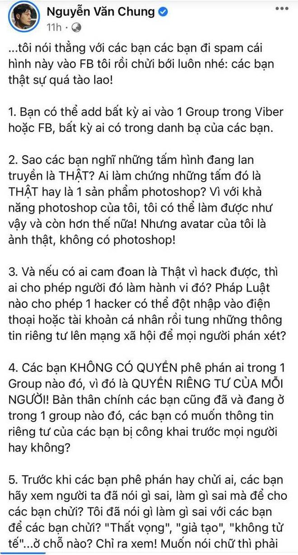 Đã có 7 sao Việt lên tiếng về chatroom Nghệ sĩ Việt chuyên nói xấu: Phương Thanh mâu thuẫn, Hiếu Hiền - Diễm Thuỳ tỏ thái độ khi bị kết nạp - ảnh 5
