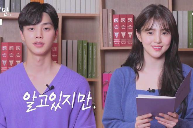 Song Kang tiết lộ giảm 5kg cho vai diễn mới trong phim 19+ cùng Han So Hee - ảnh 3