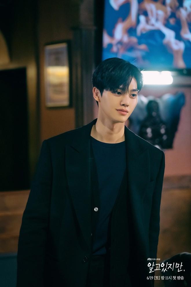 Song Kang tiết lộ giảm 5kg cho vai diễn mới trong phim 19+ cùng Han So Hee - ảnh 4