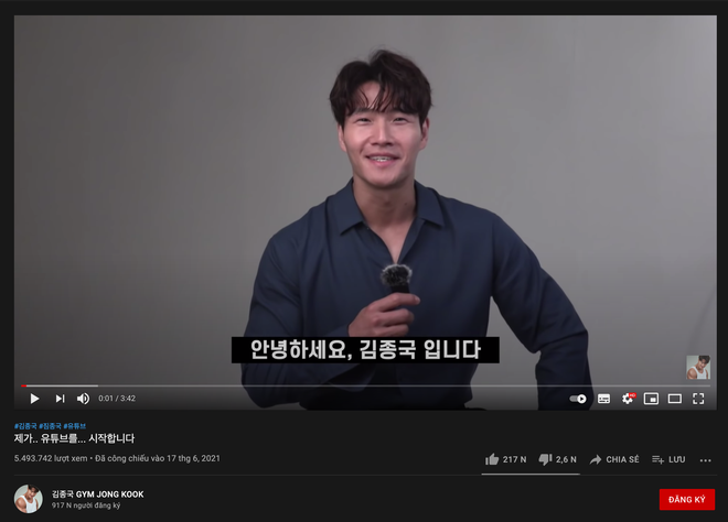 Kim Jong Kook chính thức soán ngôi Haha, đạt hàng loạt thành tích rất khó tin và trở thành YouTuber số 1 của Running Man - ảnh 2