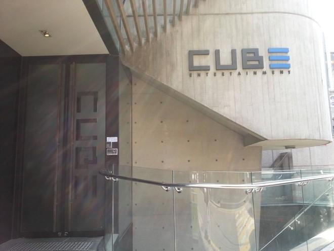 CUBE thu lợi 81 tỷ từ việc bán hợp đồng của em út Wanna One, netizen lên án gay gắt: Idol cũng là con người! - Ảnh 4.