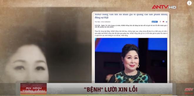 """NS Hoài Linh, Hồng Vân, Ngọc Trinh và Nam Thư bị lên sóng truyền hình với câu chuyện """"Bệnh lười xin lỗi của nghệ sĩ - Ảnh 4."""