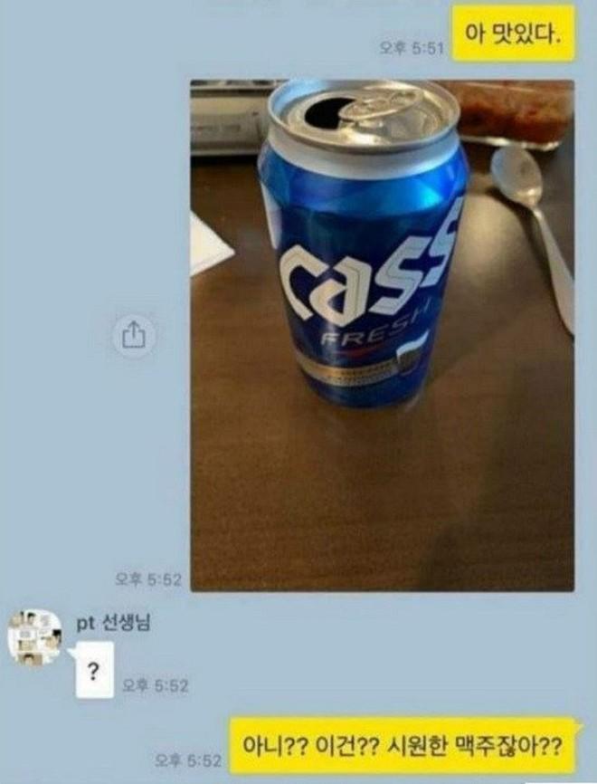 """Tính cách thật của """"Nàng thơ 18+"""" Han So Hee bị """"bóc trần"""" qua Instagram khiến dân tình ngã ngửa - Ảnh 3."""