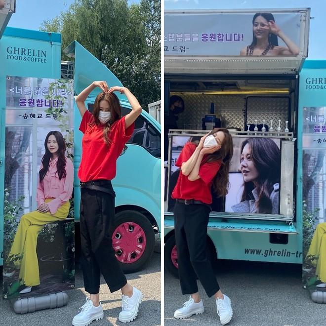 Hé lộ mối quan hệ bất ngờ của Song Hye Kyo với Á hậu bị đế chế Samsung ruồng bỏ, tin hot lên cả top 1 Naver - Ảnh 3.