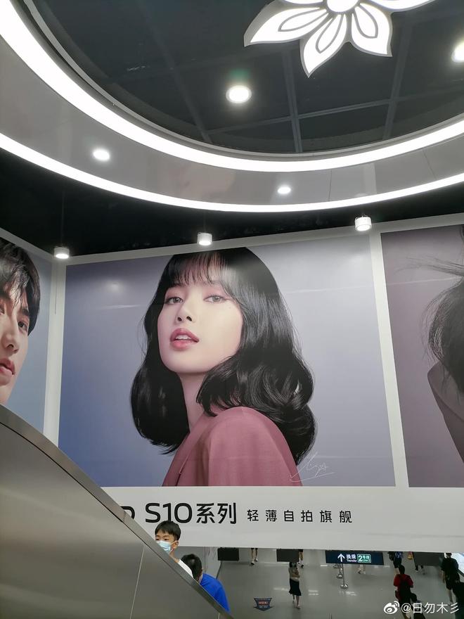 Choáng ngợp với hình ảnh của Lisa (BLACKPINK) phủ sóng khắp mọi nơi tại Trung Quốc - ảnh 13