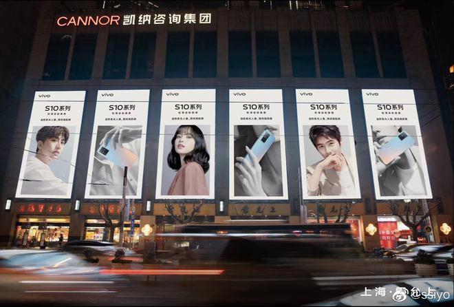 Choáng ngợp với hình ảnh của Lisa (BLACKPINK) phủ sóng khắp mọi nơi tại Trung Quốc - ảnh 10