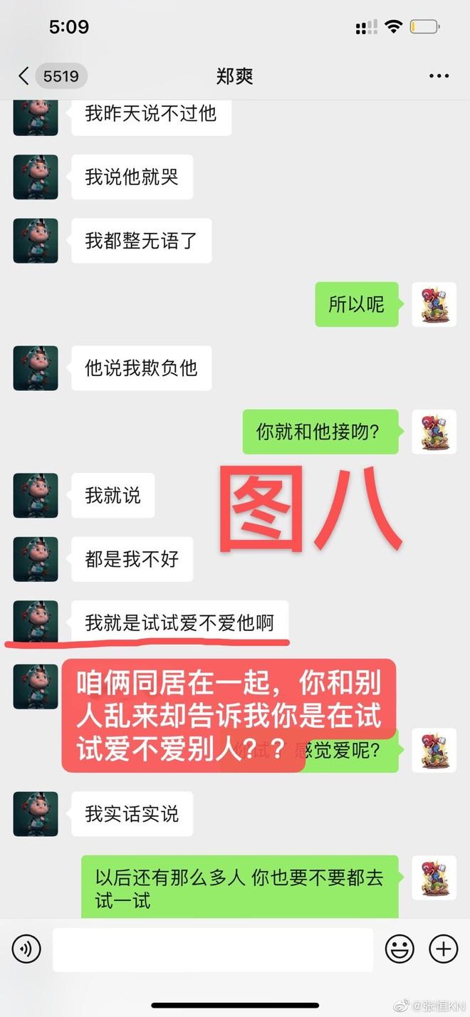 Trương Hằng đứng ra vạch trần bộ mặt thật của Trịnh Sảng: Bắt phá thai ở tháng thứ 7, ngoại tình trơ trẽn với người yêu cũ - Ảnh 4.