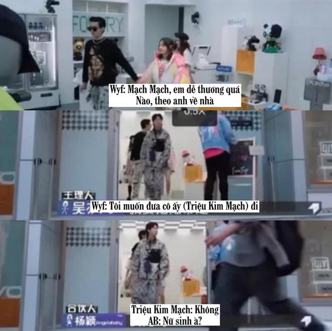 Netizen sởn gai ốc khi xem lại ánh nhìn như muốn nuốt trọn con gái nhà người ta của Ngô Diệc Phàm! - ảnh 3
