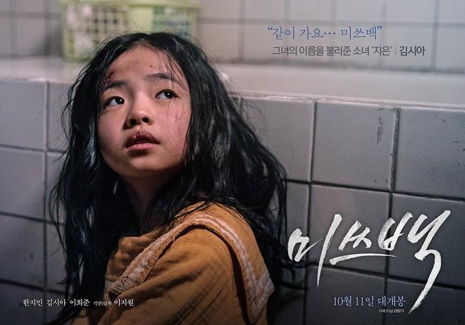Profile cô bé át vía Jeon Ji Hyun ở Kingdom: 13 tuổi toàn đóng vai chính, nhan sắc không đùa được đâu - Ảnh 10.