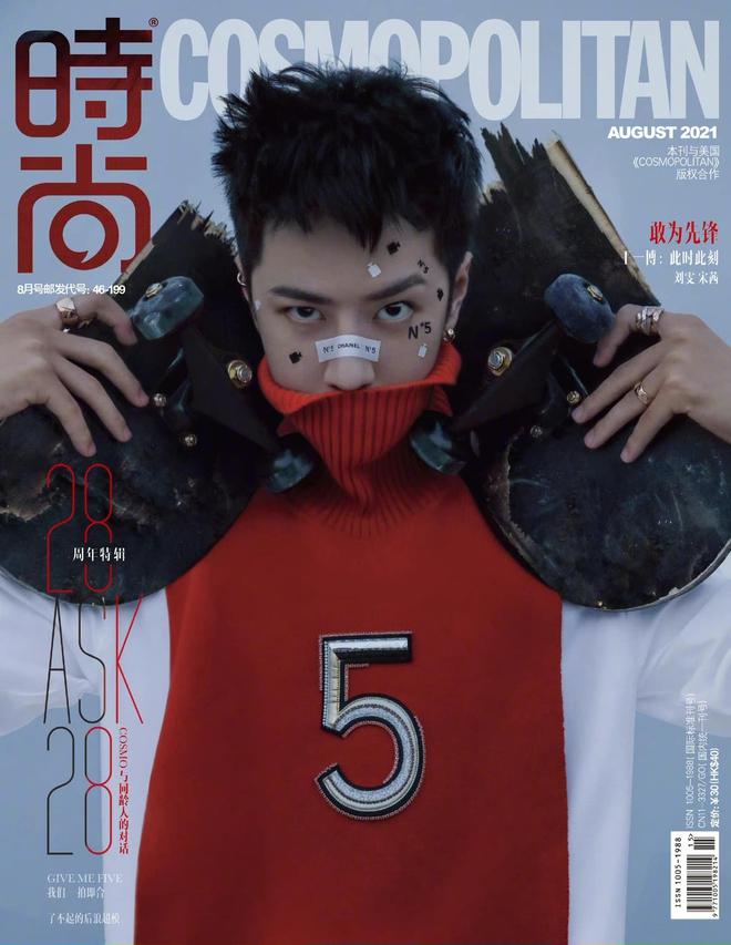 Cùng được Chanel đẩy bìa, Tống Thiến lép vế thấy rõ trước Châu Tấn, Liu Wen - ảnh 9