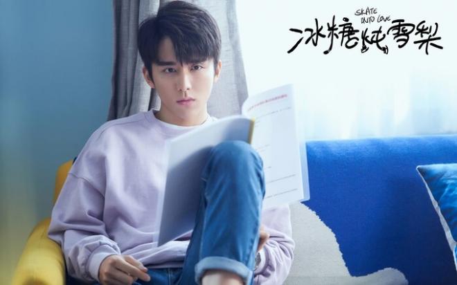 Anh nhỏ Trương Tân Thành lộ tạo hình gầy gò chuẩn thụ ở phim đam mỹ mới, fan không biết mừng hay lo nữa đây? - ảnh 5