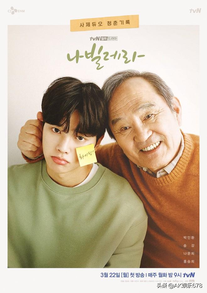 Hãy xem 5 phim Hàn buồn nhất trên Netflix nếu bạn muốn khóc thật to để trút bỏ hết gánh nặng trong lòng - Ảnh 3.