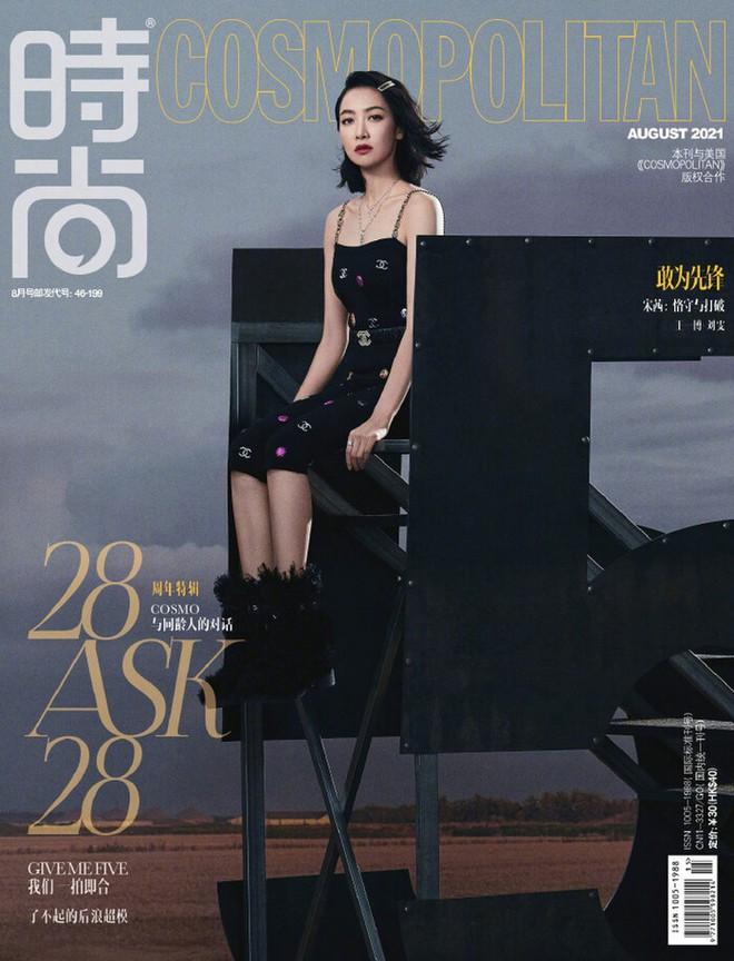 Cùng được Chanel đẩy bìa, Tống Thiến lép vế thấy rõ trước Châu Tấn, Liu Wen - ảnh 7