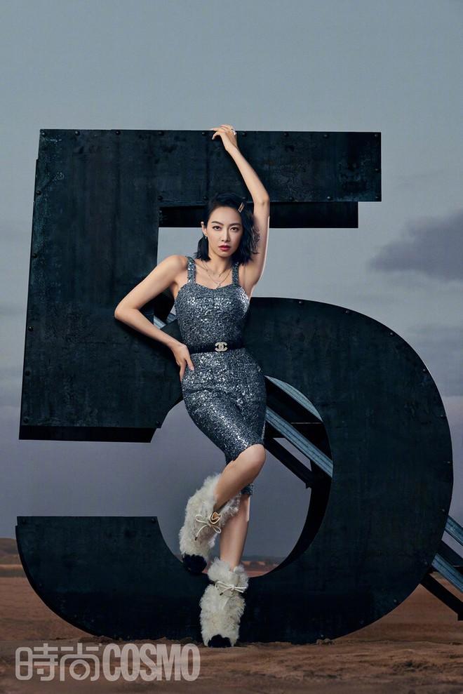 Cùng được Chanel đẩy bìa, Tống Thiến lép vế thấy rõ trước Châu Tấn, Liu Wen - ảnh 6