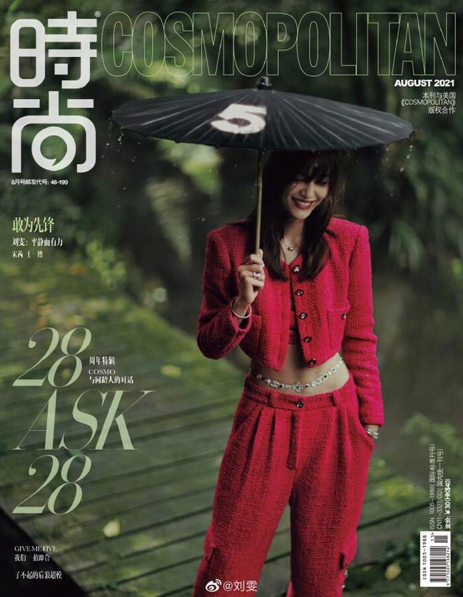 Cùng được Chanel đẩy bìa, Tống Thiến lép vế thấy rõ trước Châu Tấn, Liu Wen - ảnh 5