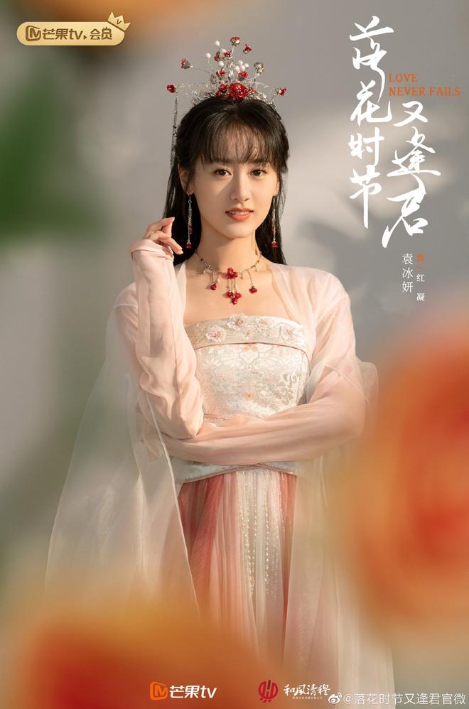 Viên Băng Nghiên diện váy đỏ trong phim mới, thế nào lại nhìn ra Triệu Lệ Dĩnh ở Hoa Thiên Cốt? - ảnh 8