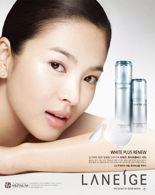 Song Hye Kyo rất hay quảng cáo mỹ phẩm, ok vậy soi cận da nàng xem thử coi - ảnh 1