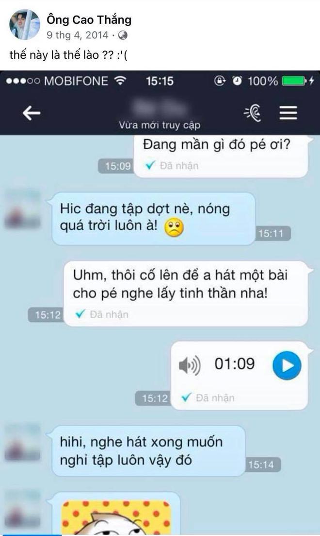 """Tin nhắn 7 năm trước của Đông Nhi và Ông Cao Thắng bất ngờ bị đào lại: Thì ra hồi yêu nhau ngọt đến """"bội thực"""" thế này? - ảnh 1"""