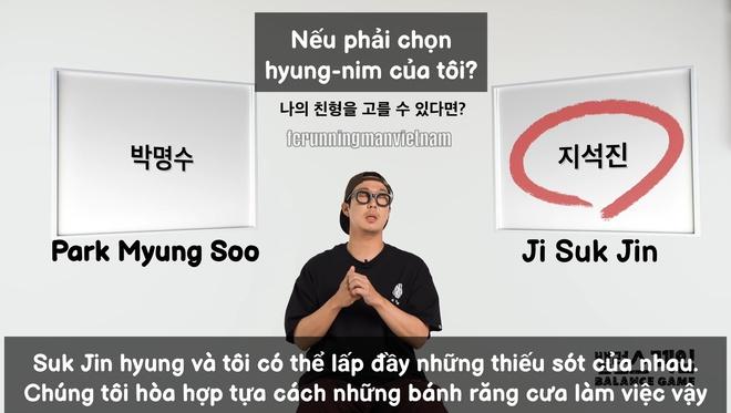 Haha (Running Man): Từ chối sống như Yoo Jae Suk, muốn đổi ngoại hình cùng Lee Kwang Soo - ảnh 6