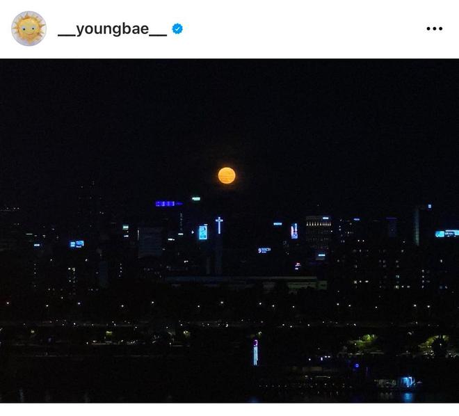 Taeyang (Big Bang) tiết lộ dòng iPhone đang sử dụng, khó tin đó lại là máy đã bị ngừng sản xuất - ảnh 2