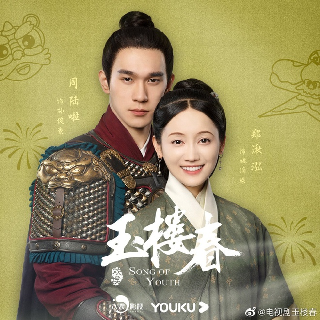 Netizen thất vọng vì nam chính Ngọc Lâu Xuân, còn chê thẳng thừng: Không ưng từ ngoại truyện Diên Hi Công Lược - ảnh 6