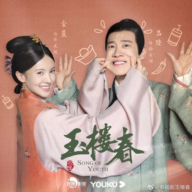 Netizen thất vọng vì nam chính Ngọc Lâu Xuân, còn chê thẳng thừng: Không ưng từ ngoại truyện Diên Hi Công Lược - ảnh 2