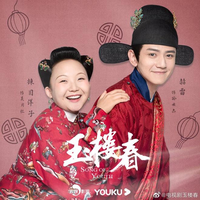 Netizen thất vọng vì nam chính Ngọc Lâu Xuân, còn chê thẳng thừng: Không ưng từ ngoại truyện Diên Hi Công Lược - ảnh 3