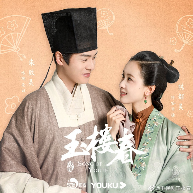 Netizen thất vọng vì nam chính Ngọc Lâu Xuân, còn chê thẳng thừng: Không ưng từ ngoại truyện Diên Hi Công Lược - ảnh 5