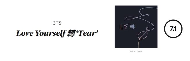 HOT: Chuyên trang Pitchfork lần đầu tiên review album của 1 nghệ sĩ Việt, chấm điểm còn cao hơn cả Taylor Swift, Ariana Grande hay BTS! - ảnh 7