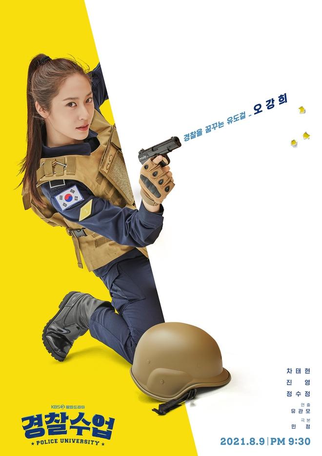 Chết chìm với bể visual bùng nổ của cảnh sát Krystal ở phim mới, netizen đùa bắt em đi chị ơi - ảnh 16