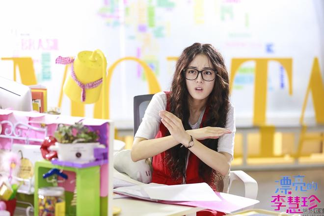 """Đọ sắc mỹ nhân Hoa - Hàn đóng cùng vai diễn: Cúc Tịnh Y lép vế trước """"nữ hoàng dao kéo"""", Shin Hye Sun không sexy bằng bản gốc - Ảnh 7."""