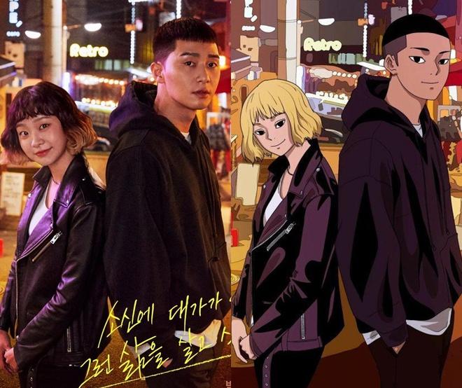 Tạo hình nhân vật loạt phim Hàn hot so với webtoon: Nevertheless ổn đấy nhưng chưa đỉnh bằng Tầng Lớp Itaewon - Ảnh 7.