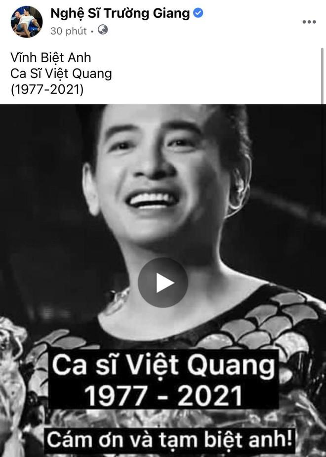 Tang lễ gấp rút của ca sĩ Việt Quang: Không kèn trống, khâm liệm tại nhà riêng, xót xa nụ cười người quá cố trên di ảnh - Ảnh 7.