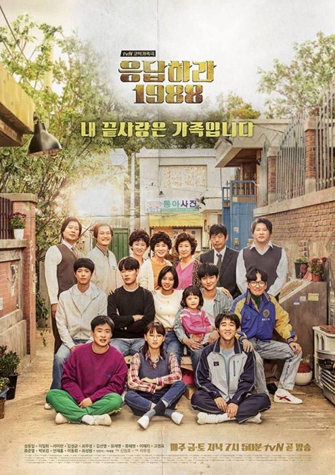 """5 phim Hàn được khán giả """"nằng nặc"""" đòi sản xuất mùa tiếp theo: Nhớ series Reply dữ lắm rồi đạo diễn ơi! - Ảnh 1."""