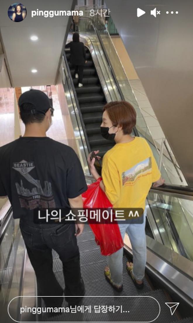 """Top 1 Naver: Mỹ nhân """"Thư Ký Kim"""" ký đơn đăng ký kết hôn, cưới em trai Ha Jung Woo sau 8 năm hẹn hò? - Ảnh 4."""