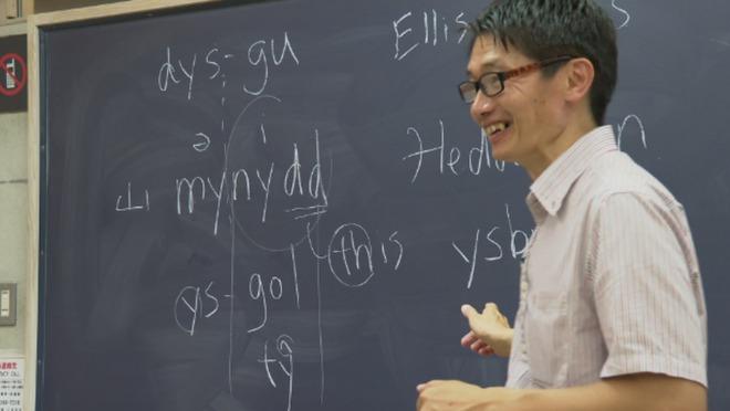 Góc khuất ẩn sau danh tiếng nền giáo dục tốt nhất thế giới của Nhật Bản: Tiến sĩ cũng đói việc, nghèo thu nhập - ảnh 3
