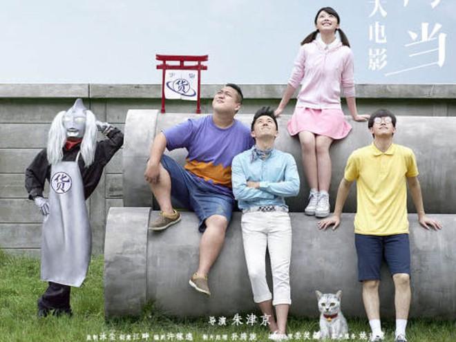 Phiên bản Doraemon người thật băm nát nguyên tác của xứ Trung: Dàn nhân vật già khằn, Suneo (Xêkô) đẹp trai nhất hội? - ảnh 2